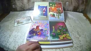 Обзор новогодних открыток