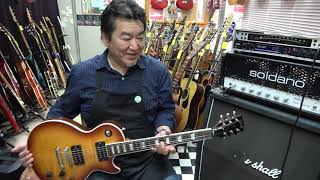 Gibson Les Paul 99 ギブソン120周年記念モデル 2014年製 ギブソン 検索動画 2