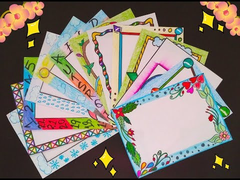 Borders For School Project File | Different designs great ideas| Border decoration