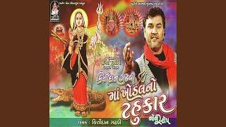 Galdharethi Madi Nisarya