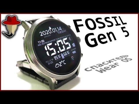 Обзор умных часов Fossil Gen 5 | КОЛХОЗНЫЙ ОБЗОР