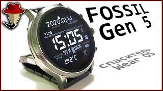 обзор умных часов Fossil Gen 5  КОЛХОЗНЫЙ ОБЗОР