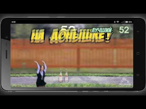 Шурыгина JUMP! thumb