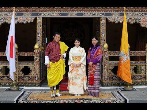 JAPAN 2017 :: Princess Mako Visits Bhutan - เจ้าหญิงมาโกะเสด็จภูฏาน