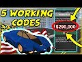 *NEW* 2018 CODES in VEHICLE SIMULATOR! *July 2018 Working Codes!*