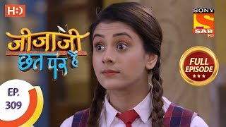 Jijaji Chhat Per Hai Ep 309 Full Episode 12th March, 2019