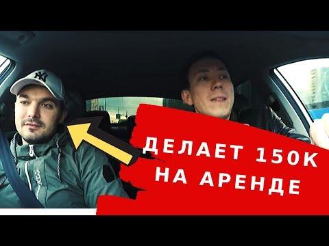Вся правда о такси в Москве / Реальный заработок в яндекс такси / Таксую на Оптиме
