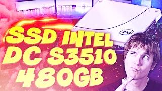 РОЗПАКУВАННЯ ДИСКА Intel SSD DC S3510 Series 480GB 2.5'' SATAIII MLC SSDSC2BB480G601 з Rozetka.com.ua