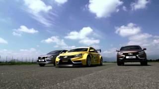 видео АвтоВАЗ рассказал про логотипы, АМТ 2.0 и клиренс LADA