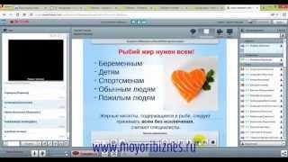 видео Астаксантин — SportWiki энциклопедия