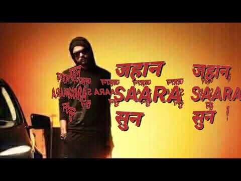 Meri Bandook- ( Lyrical Video ) | Rapstar Sunil Ft. Bohemia