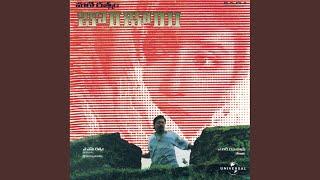 Bombay Theme (Bombay / Soundtrack Version)