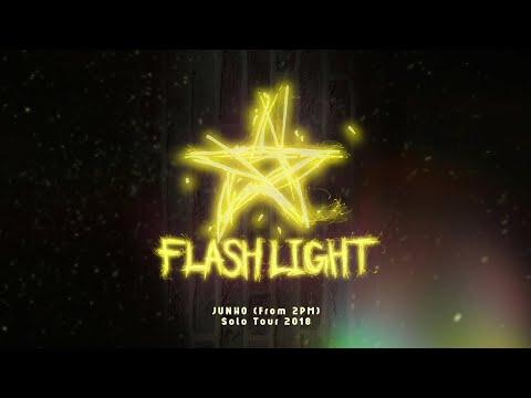 "『JUNHO (From 2PM) Solo Tour 2018 ""FLASHLIGHT""』ダイジェスト映像"