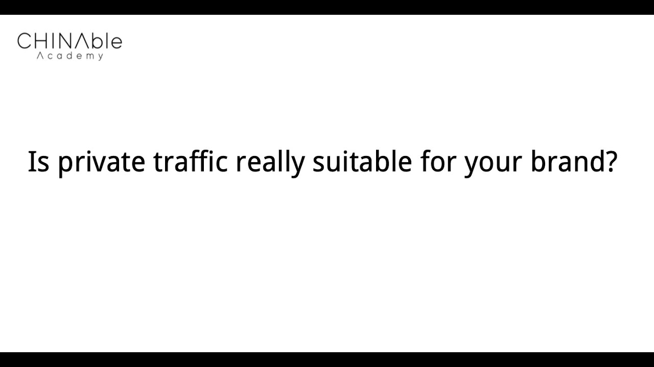 Is private traffic really suitable for you?