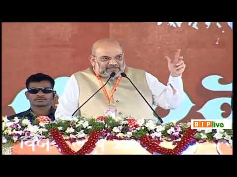 Shri Amit Shah's speech at Vijay Lakshya 2019, Yuva Maha Adhiveshan of BJYM in Hyderabad