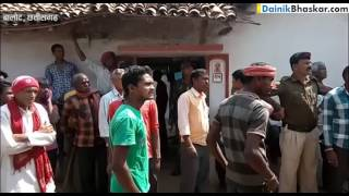 Youth Brutally Beats His Father To Death In Chhattisgarh