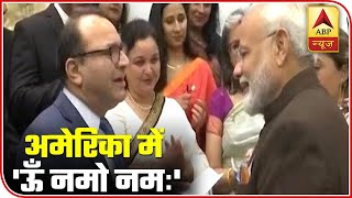 Howdy Modi: Full Coverage From 8 am To 9 am | ABP News