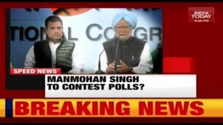 Speed News | 2019 Election News | 19th February 2019