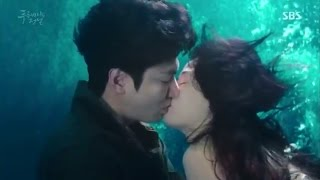 The Legend Of The Blue Sea ❤ Suya Hapsettim (Kore Klip) #42