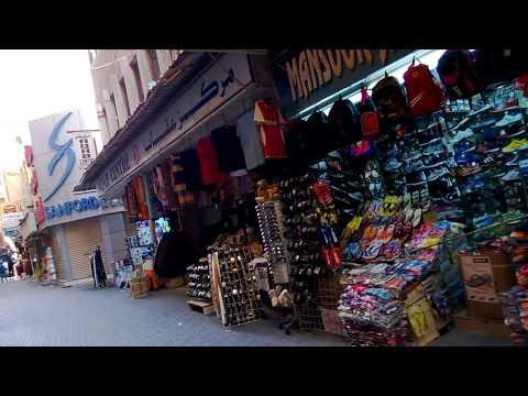 walking in the gold souk in Manama Bahrain
