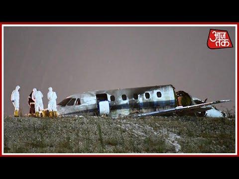 Jet Crash Lands At Istanbul International Airport