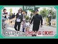 최고다윽박EUGBAK - YouTube