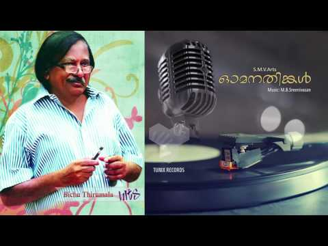 Yavana Purana...   OMANATHINKAL   Bichu Thirumala   M.B.Sreenivasan   K.J.Yesudas   1983