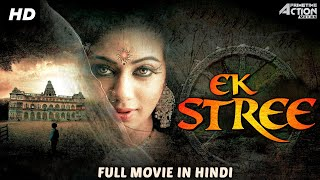 EK STREE - Hindi Dubbed Full Horror Comedy Movie | South Indian Movies | Horror Movies In Hindi