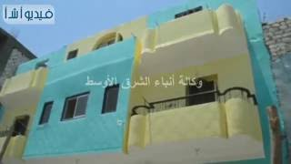 بالفيديو: تسليم 7 منازل