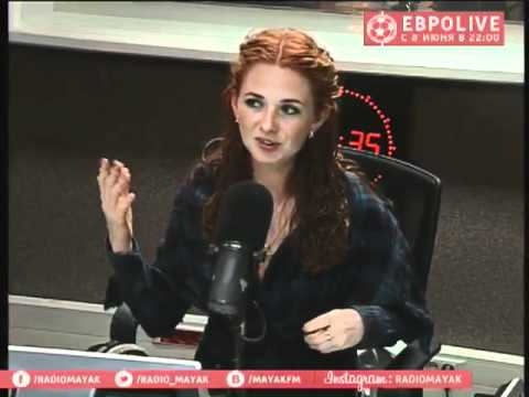 Lena Katina at Mayak Radio (interview, 29.06.2012)