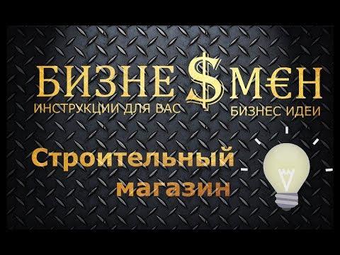 идеи в фото бизнесе