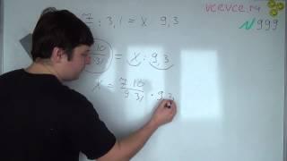 Задача №999. Математика 6 класс Виленкин.