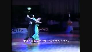 ワルツ 2001年日本インター規定フィガー(16小節) ・ナチュラルスピン...