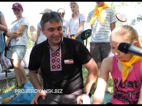 БЕРДЯНСК 03 06 2019 1 ЧЕРВНЯ БУЛЬВАР ШЕВЧЕНКО FAMILY DAY