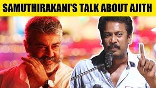 Samuthirakani's Open Talk About Thala Ajith!