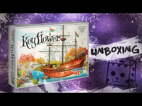 KEYFLOWER UNBOXING ZUNDRA CLASSIC