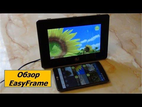 ФотоРедактор онлайн фотоколлаж, фотоэффекты, фотошоп