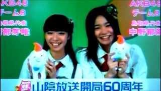 AKB48チーム8 中野郁海(鳥取県代表)阿部芽唯(島根県代表)