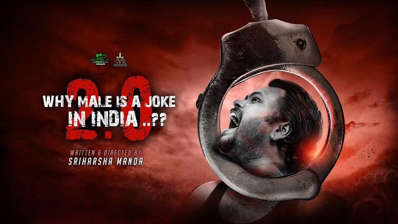 Why Male Is A Joke In India 2.O II Sriharsha Manda II Crocodile Creations II basedonshm