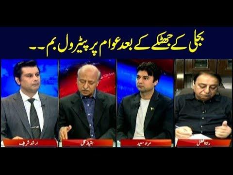 Power Play | Arshad Sharif  | ARYNews | 31...