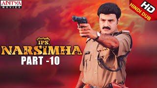 IPS Narasimha Hindi Movie Part 10/12 - Balakrishna,Asin