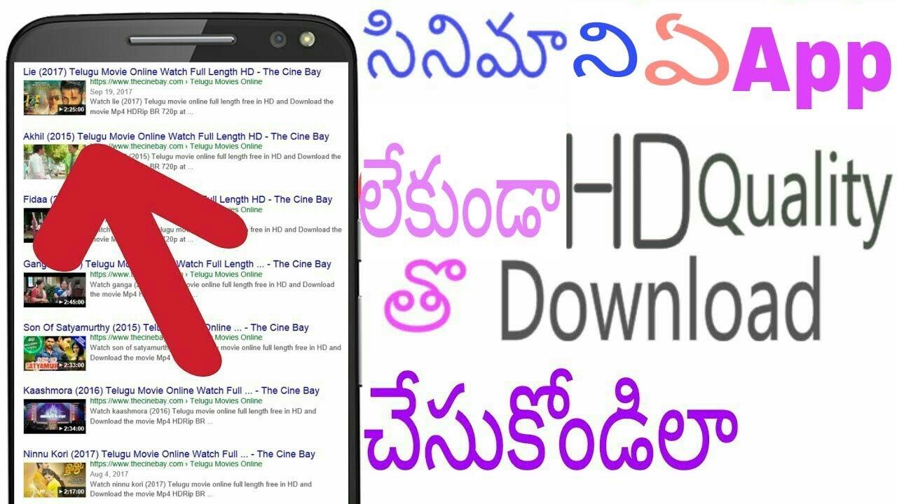 Telugu movies watch online free # khaidhi # telugu movies full.