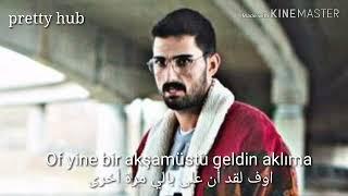 """Sen Ido Tatlıses lyrics /   أغنية  """"انت"""" مترجمة Video"""