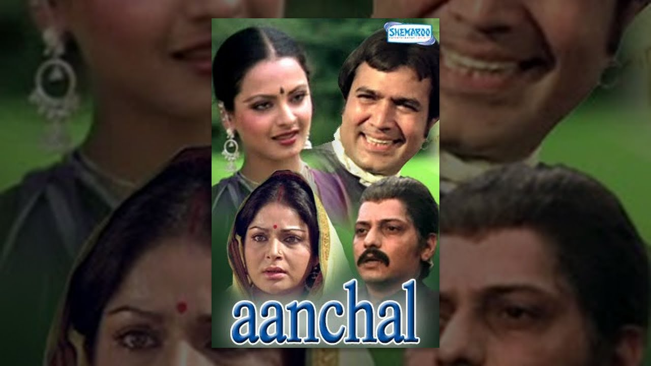 Aanchal YouTube