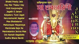 Maa Bhabotarini | Maa Kali Bengali Devotional | Bhabatarini | Santosh Chowdhury | H.T.Cassette