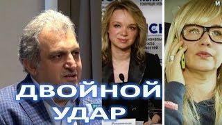 Согомонян и Мазур обвинили Цымбалюк Романовскую в травле Джигарханяна   (12.02.2018)
