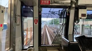 横浜市営地下鉄グリーンライン川和町駅から中山駅までの後部車窓動画。