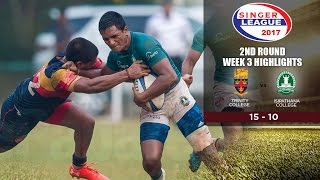 Highlights - Trinity College vs Isipathana College - Schools Rugby 2017