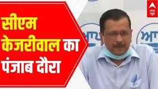 Punjab Elections 2022: Arvind Kejriwal seeks votes via 'Delhi model'