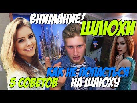 ЛЕГАЛЬНАЯ ПРОСТИТУЦИЯ Полиция Украины ) шЛЮХИ в формеиз YouTube · С высокой четкостью · Длительность: 20 мин37 с  · Просмотров: 116 · отправлено: 21-5-2016 · кем отправлено: Evirgen Baykara